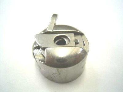 Boite à canette standard droit pour machines à coudre
