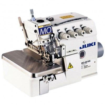 Surjeteuse industrielle 3-fils JUKI MO-6804S